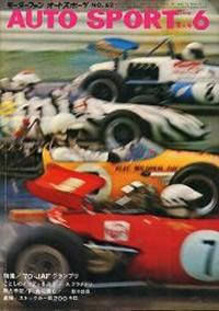 Old Classic Cars >> Periodicals « Sources « OldRacingCars.com